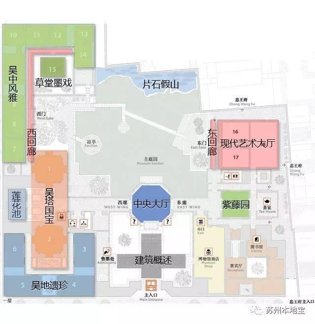 趣味馆藏   苏州博物馆,感受江南建筑之美!