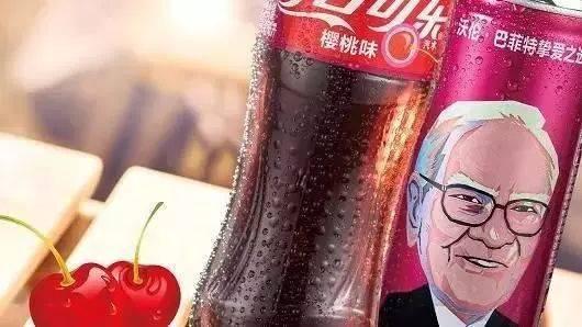 时隔八年 可口可乐将表情包里的冰可乐制作成真!图片