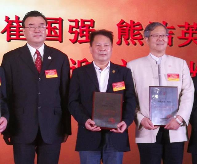 崔国强荣膺全国十大年度影响力人物