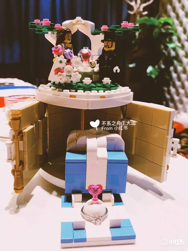 用diy乐高戒指盒求婚,大神们真是城会玩!还能说啥,必须say yes啦!