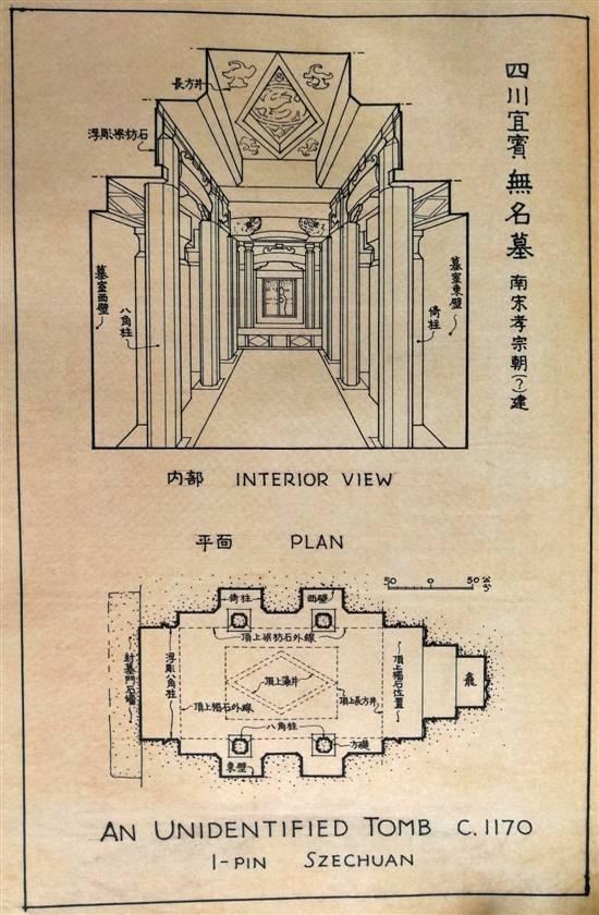 梁思成手绘中国古建筑