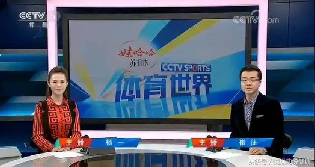 cctv5主持人楊一在節目中,用的是什么新武器?-體育圖片