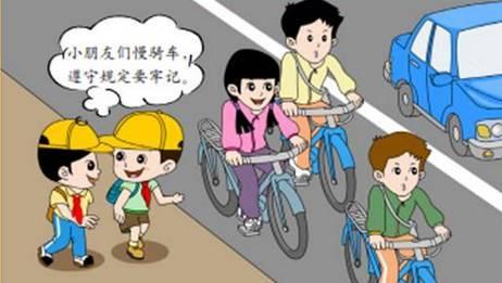 骑车转弯时要伸手示意 在路上骑车时,一定要注意观察路面情况,不能图片