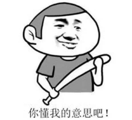 抖音蔡徐坤卡通人物