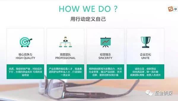 这家上海平台东家被曝澳门豪赌400多万进货腕表!