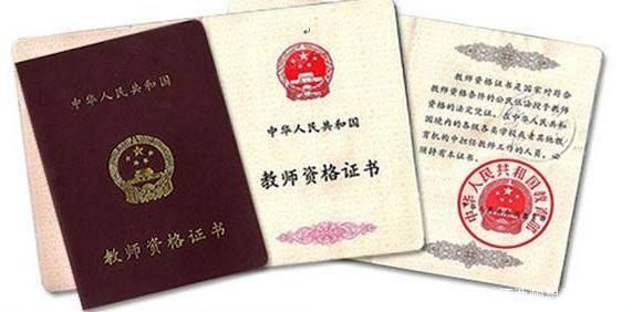 2018年南昌市教师资格证考前培训班报名中心及其课程介绍