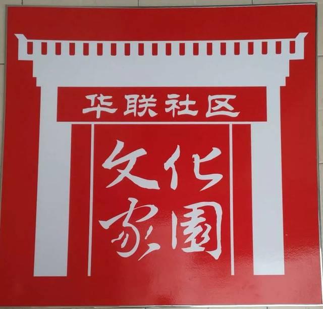 4月26日上午,下城区召开社区文化家园建设推进会,总结2017年全区社区