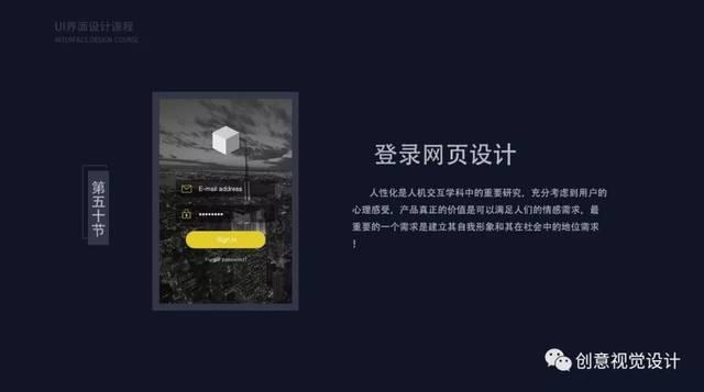 UI设计师为主海洋居住的知识点之系统篇以高阶需要题的学习景观设计平面图图片