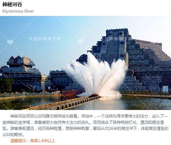 玛雅成人论坛新地址删除_4.维苏威火山(位于西部区域,限成人)