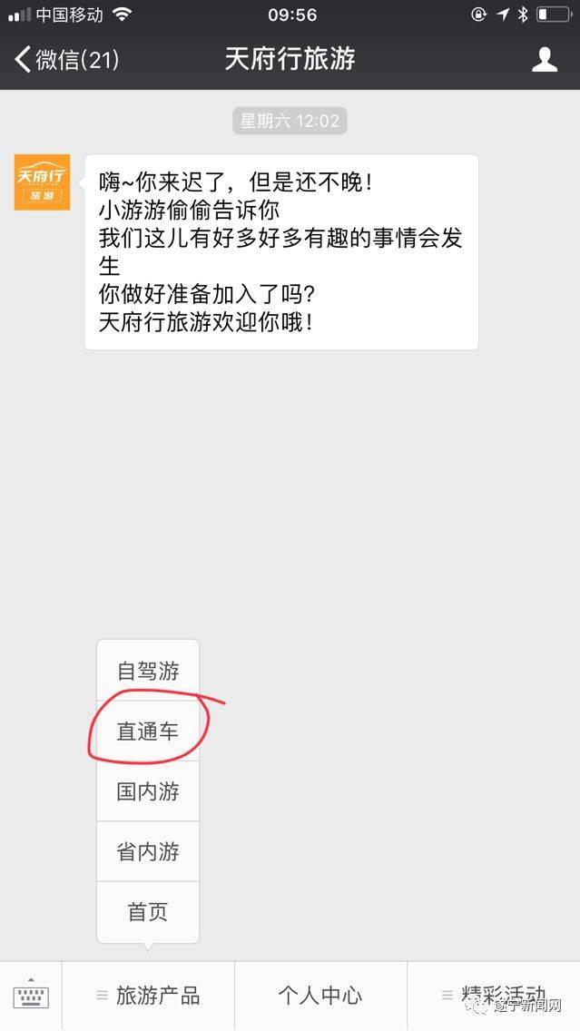 http://www.scgxky.com/sichuanxinwen/111374.html
