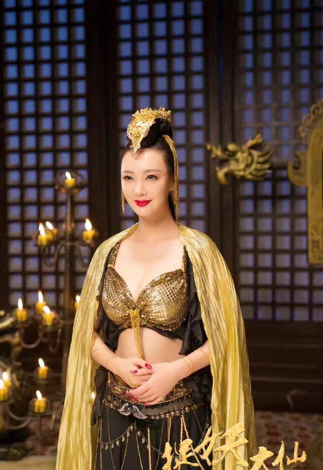 《捉妖大仙》终于上映了 王李丹妮性感出演抓妖大师