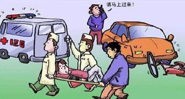 车祸后要打5个电话到底是先报还是先求医?