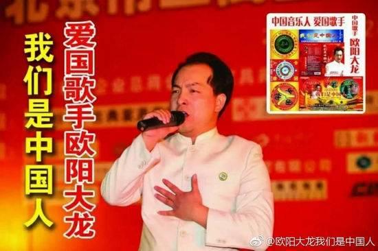 红歌王子欧阳大龙中国梦歌声飘扬红色遵义城