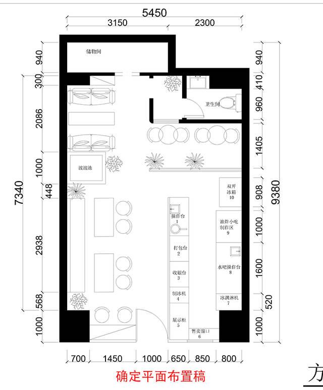 八十平米店铺平面图