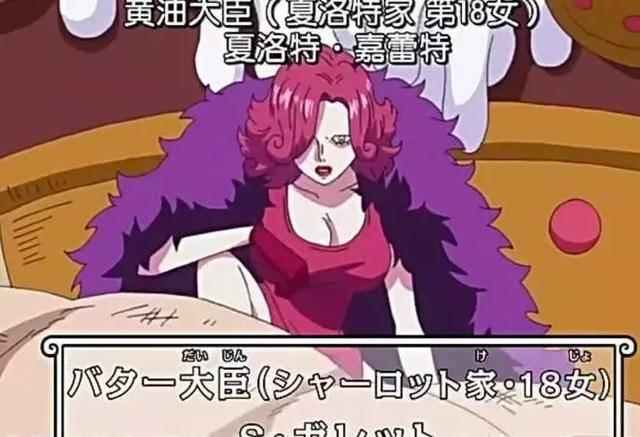 海贼王八大最美的女反派,女帝曾被某一位爆衣