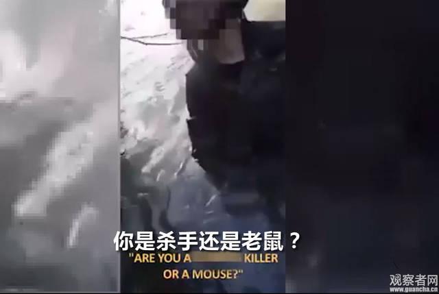 张逸清虐杀斩首美女_【视频,文/观察者网 张逸清】  5月4日,一则英国教官训练女新兵的