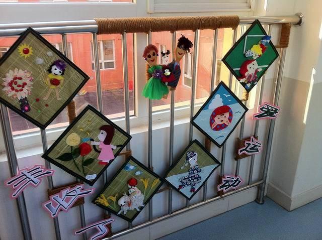 幼儿园五大区域全囊括,楼梯,区角,吊饰,墙饰,主题墙