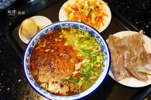 吃遍餐厅周之东湾 | 煎饼果子!烤冷面!过桥米线!鲜肉小笼!辣肉面!图片