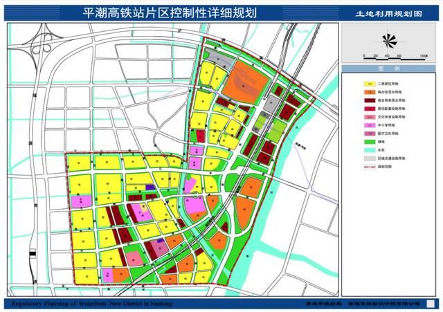 今年3月2日至4月2日,市规划局将《南通平潮高铁站片区控制性详细规划