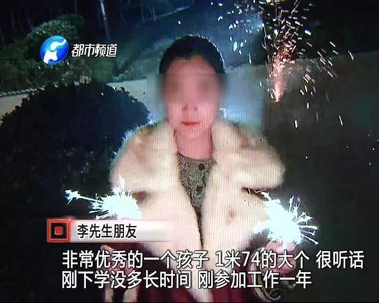 空姐深夜打车遇害 李明珠被害全过程揭秘