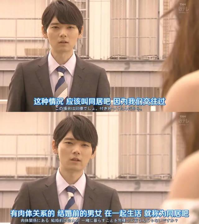福山沙耶香人体艺术_沙耶香在这期间还悄咪咪地交往了一个年下男朋友?