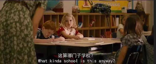 拍av的萝莉_小萝莉起初并不愿意,在学校还因为被老师追问1+1=2这种问题翻白眼.