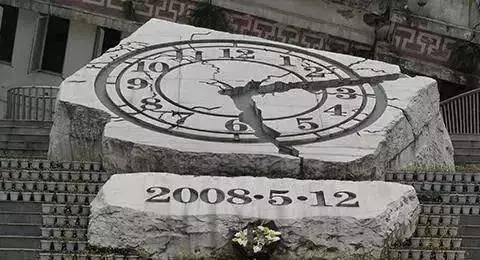 20180512汶川大地震十周年 那年汶川,公益捐赠是我们很多无法抵达