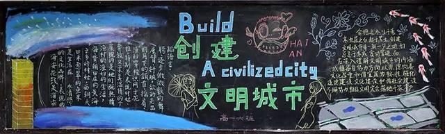 【文明创建时】海安高级中学:哪个班的