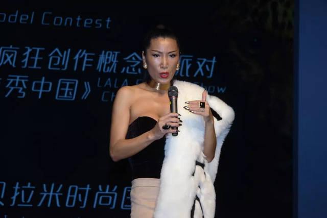 唐拉拉演讲时提到,整个秀的概念创作致力于立足中国传统文化,前瞻于