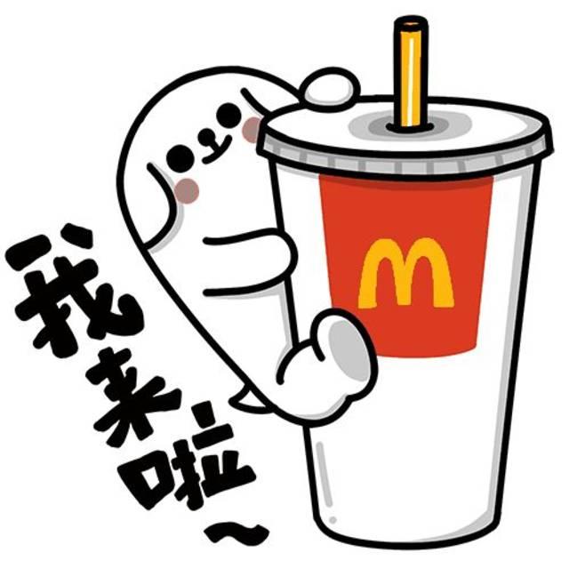 去麦当劳吃星厨汉堡啦图片