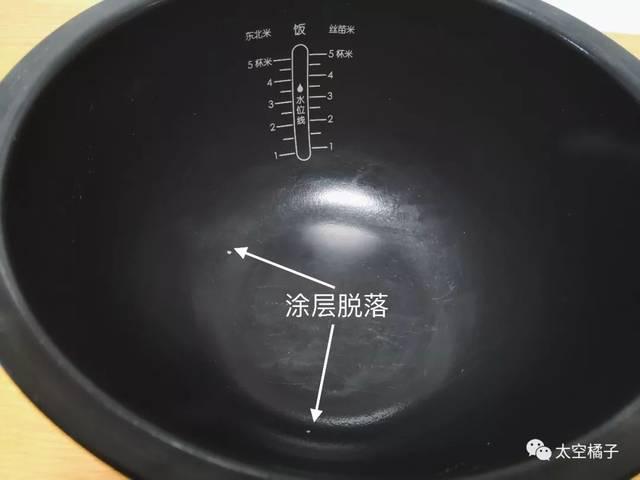 东芝电饭煲内胆—东芝电饭煲内胆产品介绍   舒适100网