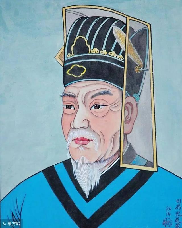 """而司马光则考中进士,官至宰相,还主持编篡了""""资治通鉴""""成了北宋著名的图片"""