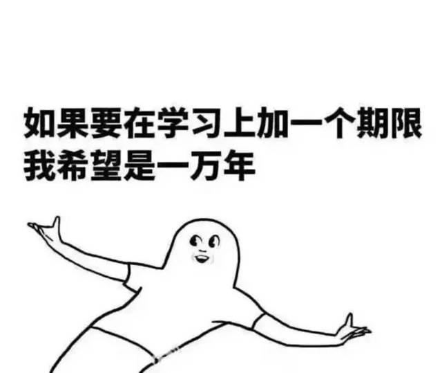 2018高考时政冷门猜测: 京东白条最新套现店变革谢搁40周年!考点片点阐发并附