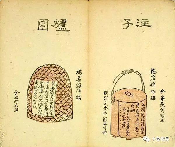 ??5??}_【大象视界】亲身触摸!煎茶道和潮州功夫茶竟都源自盛唐文化