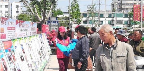 乐动体育娱乐市铜山区平安志愿者协会积极做好平安志愿宣传工作