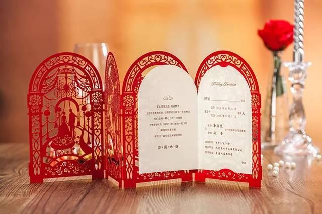 把请柬设计成这样,人人都想来参加你的婚礼!图片
