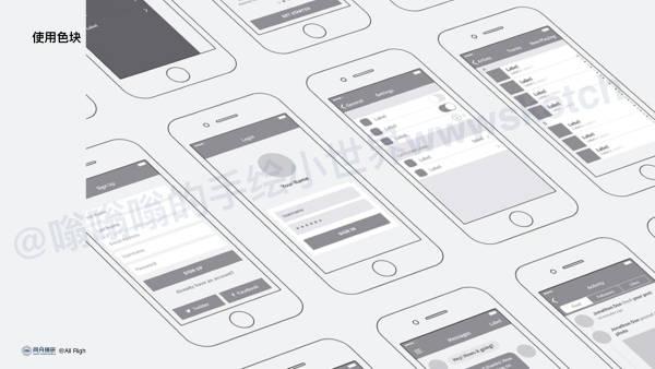 2018同济大学交互设计手绘快题怎么画-线框图篇