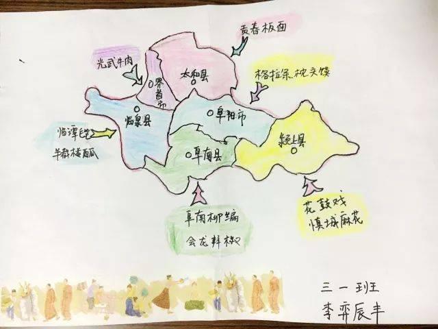 """有了这张地图 阜阳话也可以过""""四级"""" 这可能是孩子们第一次 认真观察"""