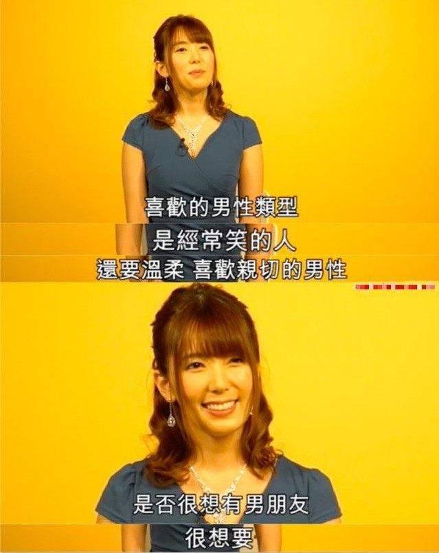 波多吉野衣动态�_波多野结衣公开择偶标准,想嫁中国男人,要求不在意她的过去