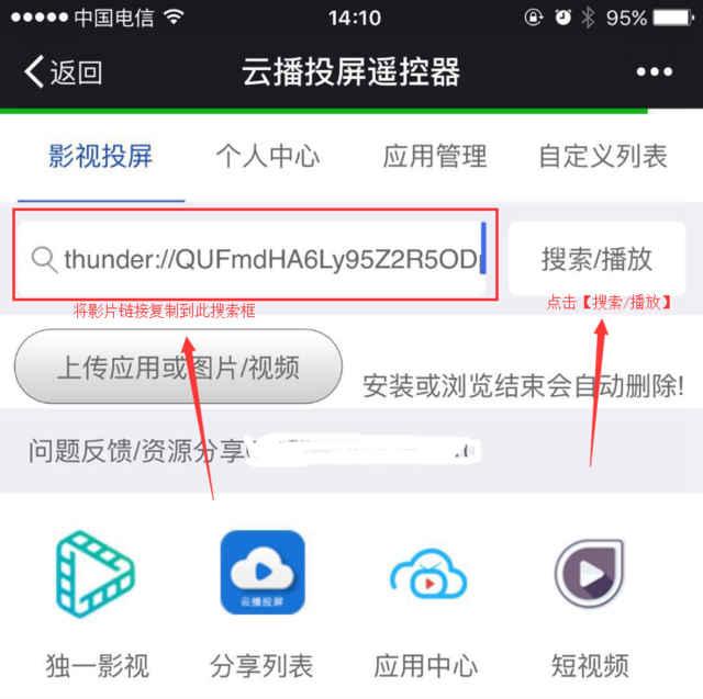 日本嫩逼thunderftp_首先准备好一个网络视频观看/下载地址(http/ftp/thunder/edak/rtmp