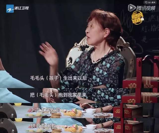 潘粤明郎朗陈赫纷纷落泪《熟悉的味道3》究竟有何魔力?