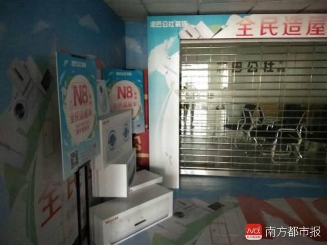 刚交完钱深圳两知名装修公司就关门 涉逾千万 找谁去