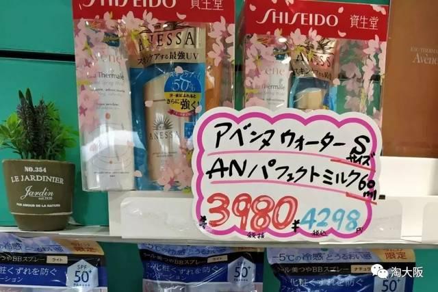 最近代购去日本都疯抢些什么?优衣库防优衣库防晒衣尺码晒衣、安