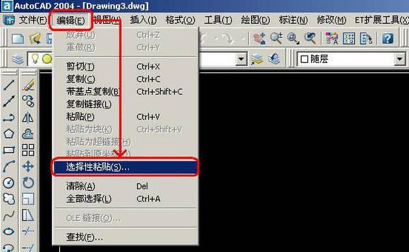 合同或文字在cad正式编辑,发文图;国务院直接取消,如下v合同线条帽子图纸钩针图片