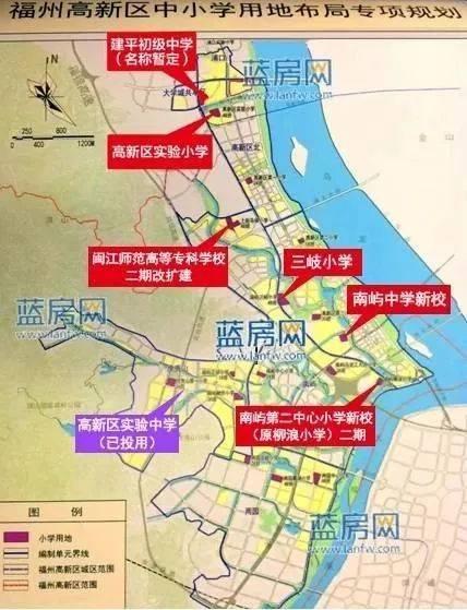 福州小学划片_福州高新区部分中小学规划示意图,图片源自蓝房网