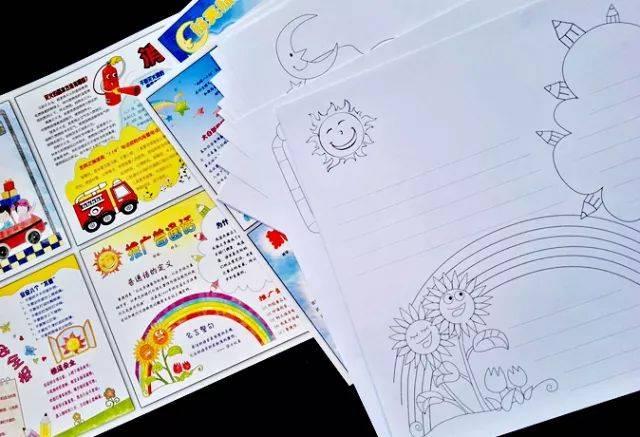 小编送上手抄报神器 帮助中原宝宝们在学校里脱颖而出 无限创意模板
