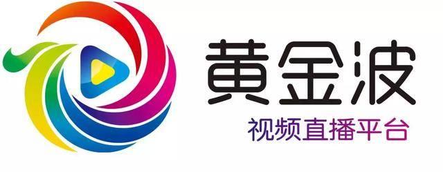 黄金波独家直播第三季《中国好歌声》全国校园海选活动