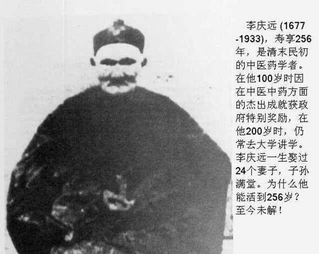 这几个好习惯,让他成为了中国最长寿的人,享年256岁