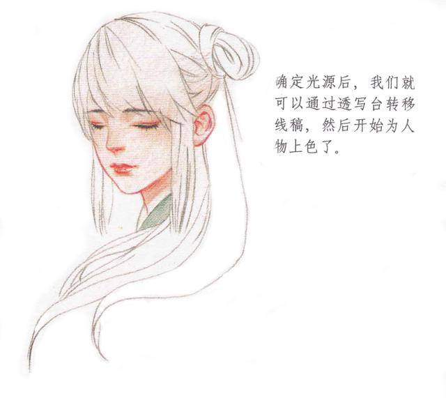 彩铅画必备基础,让古风美人的头发更加飘逸柔顺!图片