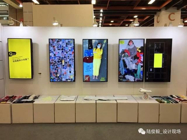 毕业季 | 从新一代设计展看当下台湾视觉传达设计教育